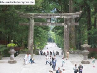 Japanischer Bogen