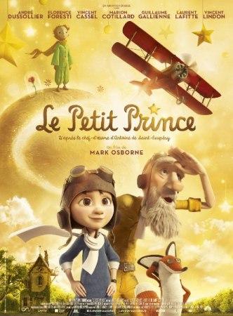 Le Petit Prince 2015 affiche