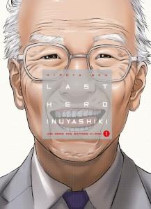 Last Hero Inuyashiki, tome 1