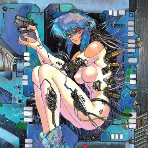 Ghost in the Shell 1 Perfect Edition