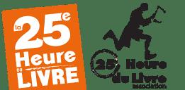 Logo 25e H