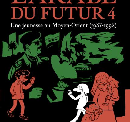 L'arabe du futur, tome 4 : Une jeunesse au Moyen-Orient (1987-1992)