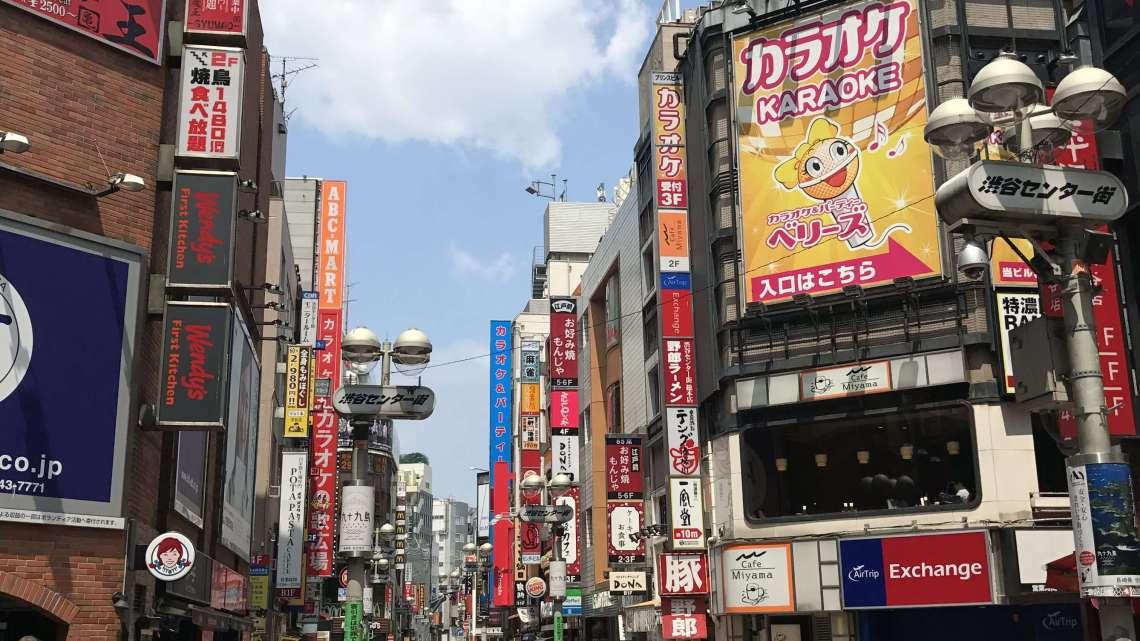 Vidéo Tokyo