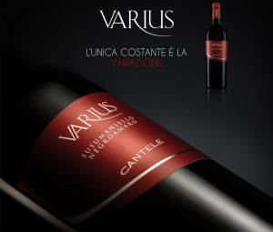 varius-2016