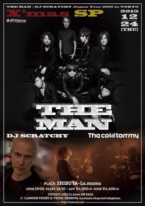 『THE MAN × DJ SCRATCHY Japan Tour 2015』TOKYO