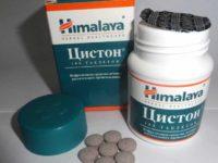 vaistai nuo hipertenzijos vaistinėse