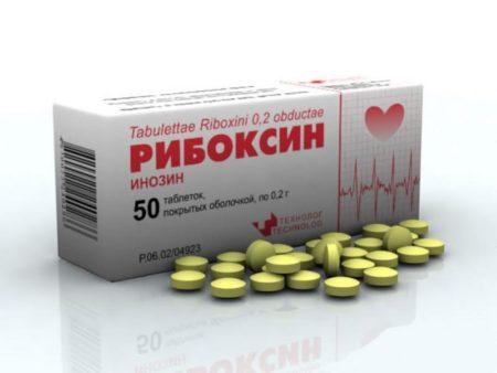 mildronato vartojimas hipertenzijai gydyti)