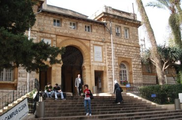 Assembly Hall de L'American University of Beirut