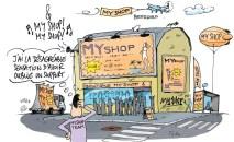 publicite-point-de-vente-commerce
