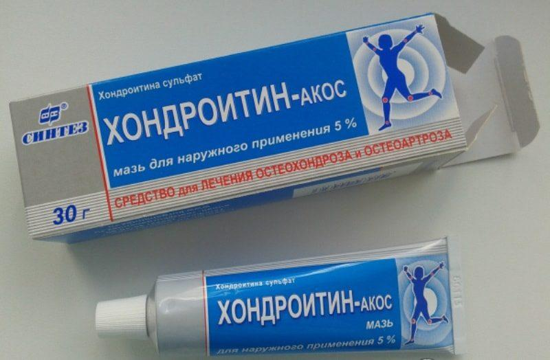 kondroxid közös kenőcs)