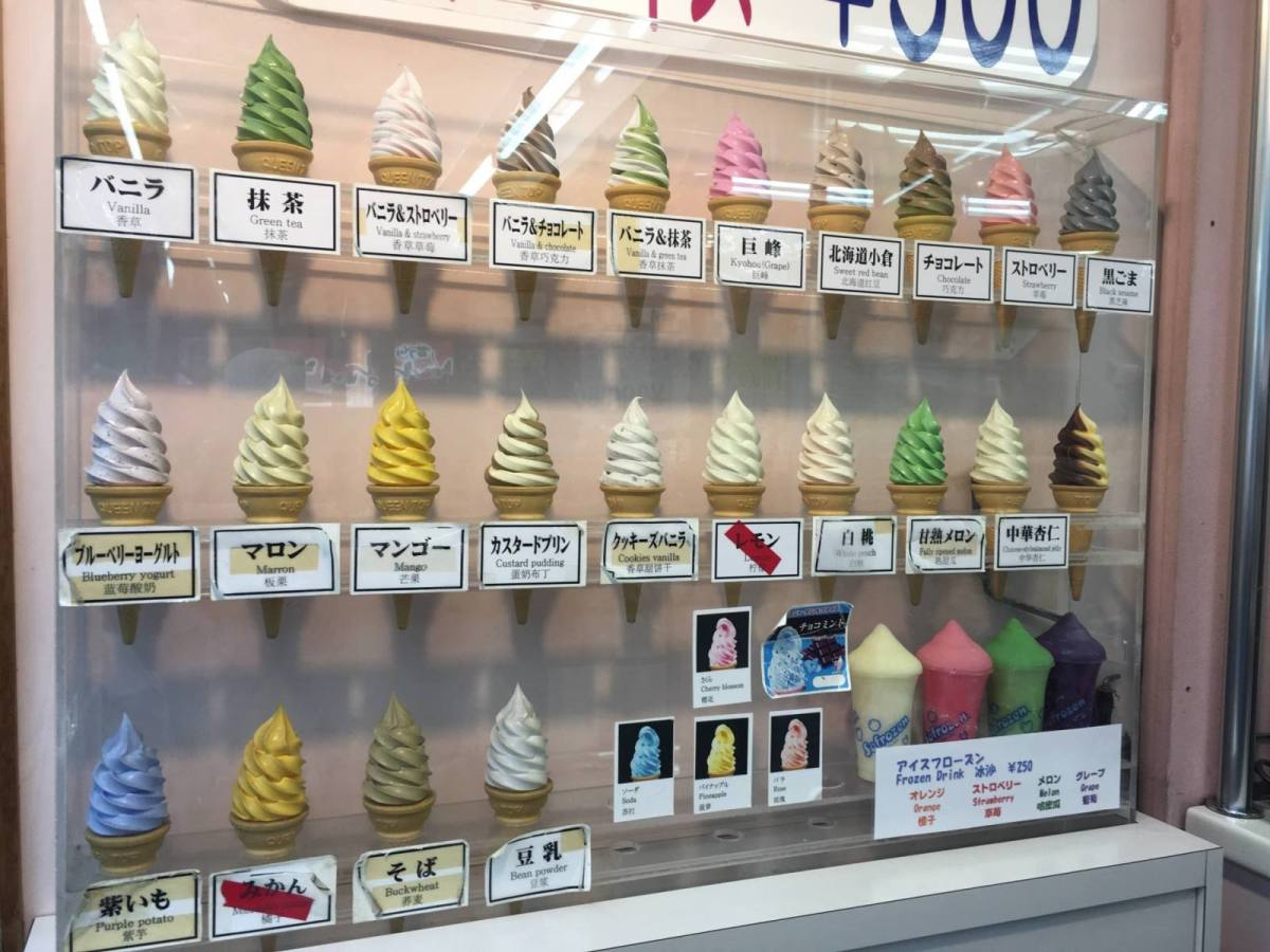 japanese-ice-cream