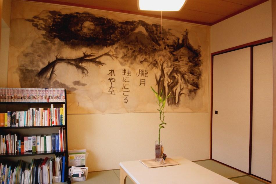 Appartement Japonais Moderne De Mode Japonais Style