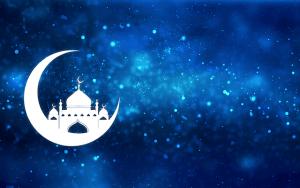 ramadan - leCoranpourtous