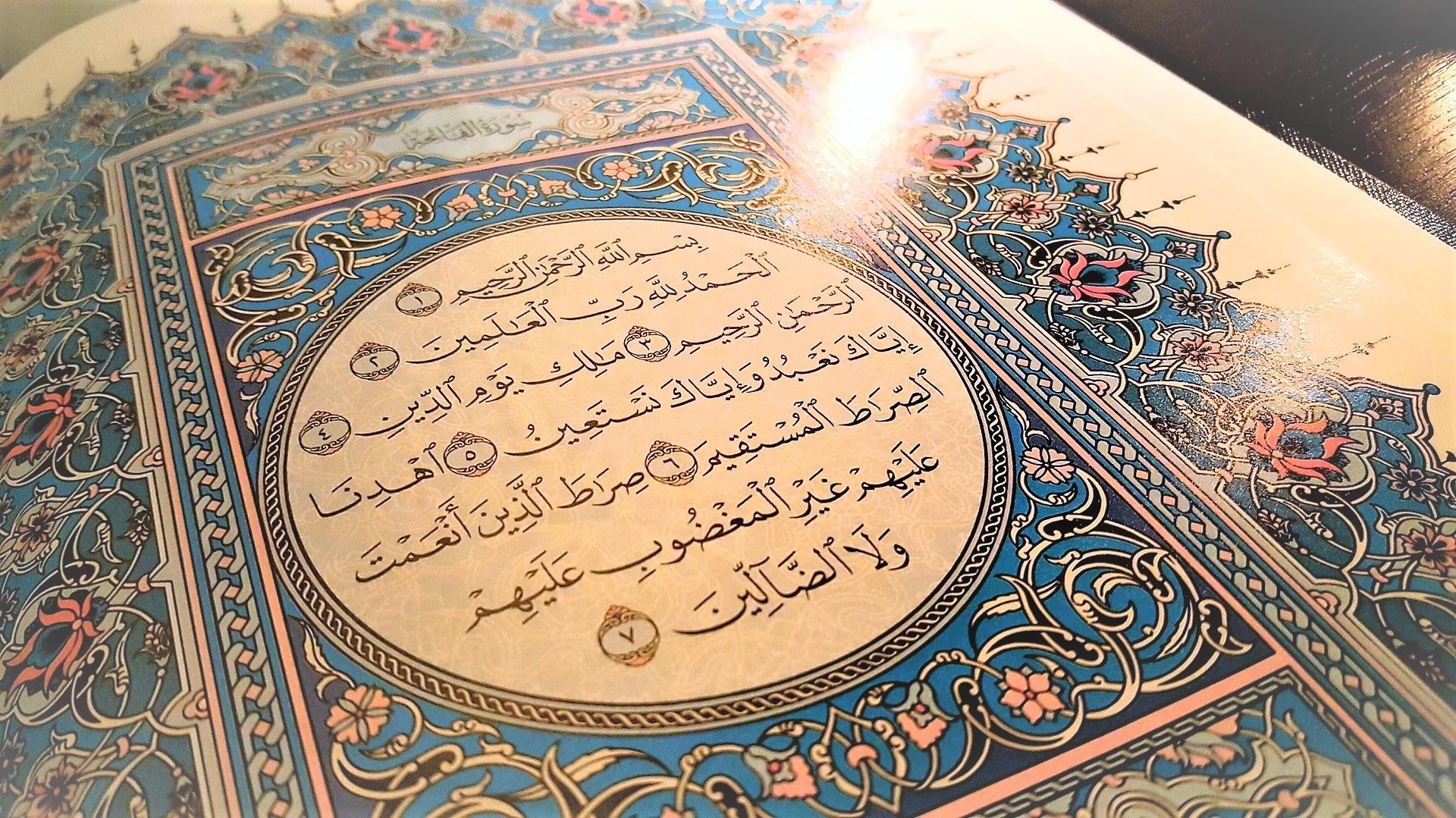Le Coran pour tous Correction de la récitation : L'indispensable à corriger dans Sourate Al-Fatiha