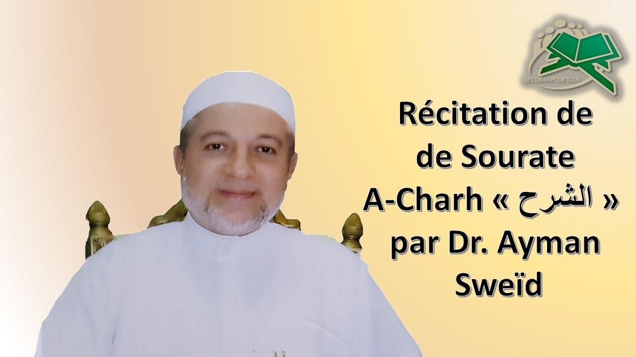 dr Ayman A-Charh Tajwid le Coran pour tous Formation Nourania en ligne