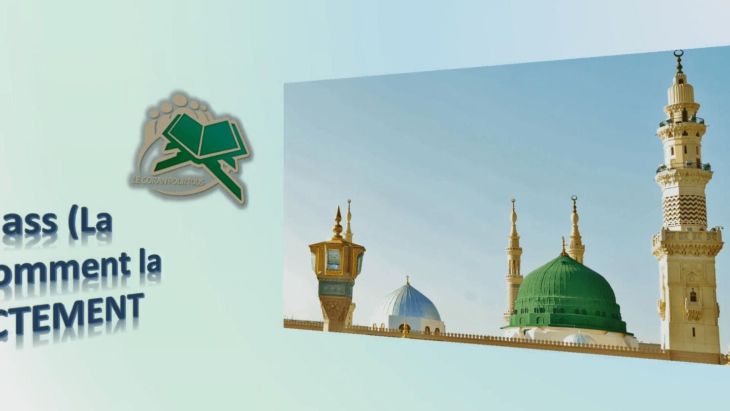 ikhlass Tajwid le Coran pour tous Formation Nourania en ligne