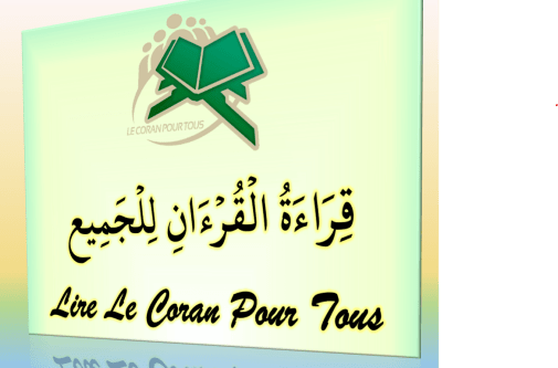 lire le Coran avec Tajwid