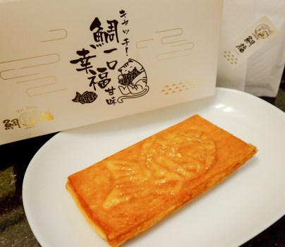 台南市中西區|鯛福 tai koun 正興街新興甜點伴手禮鯛魚燒 義式冰淇淋