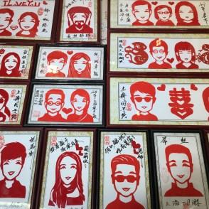 shanghai - xintiandi (1)