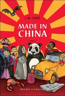 made-in-china-erre