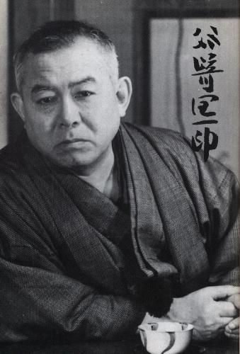 TanizakiJunichiro
