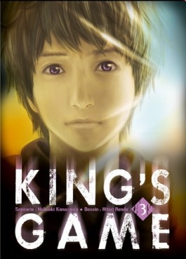 King t3