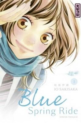 blue-spring-ride