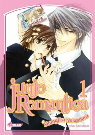 junjo-romantica-tome-1-214583