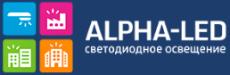 АЛЬФА-ЛЕД