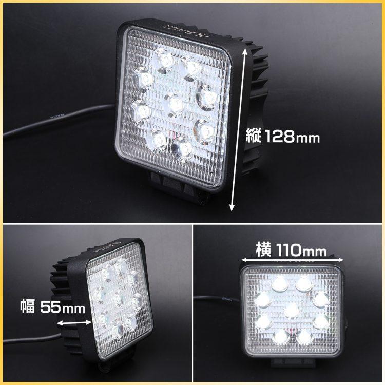 27w作業灯・商品サイズ