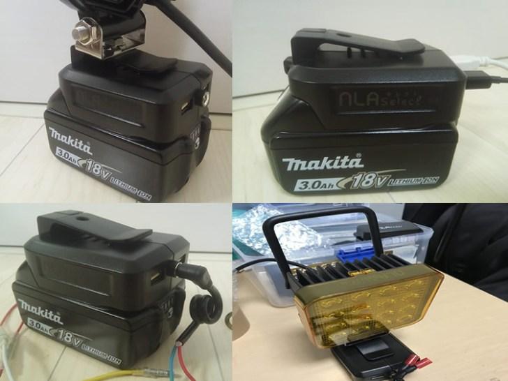 9_battery