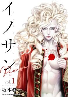 innocent-rouge-jp-1