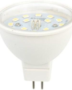 led spot fényerőszabályozható, 7W MR16 396x400