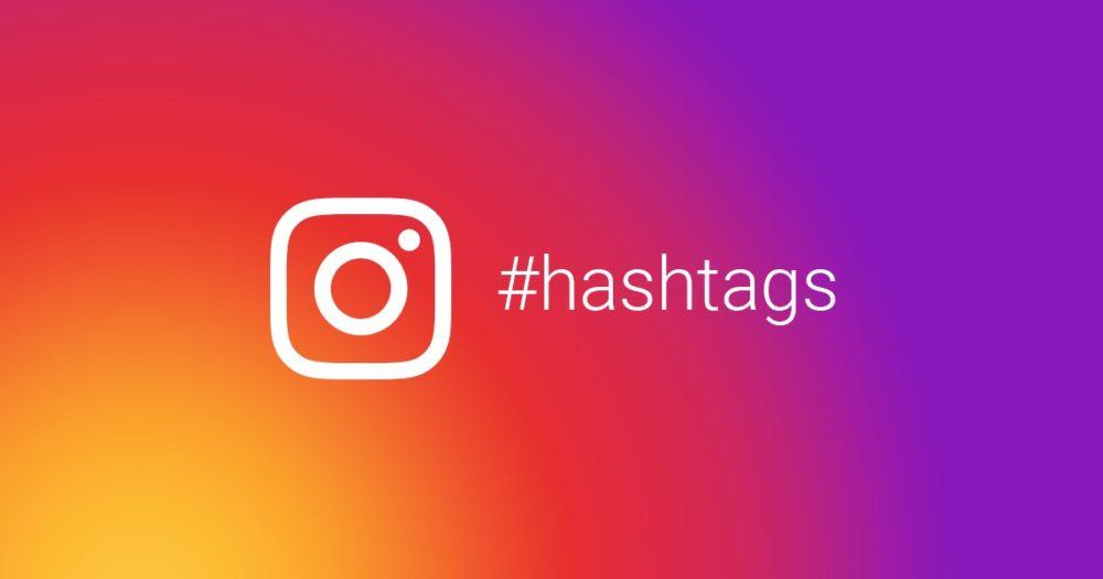 Hashtags Instagram : augmenter et développer son audience