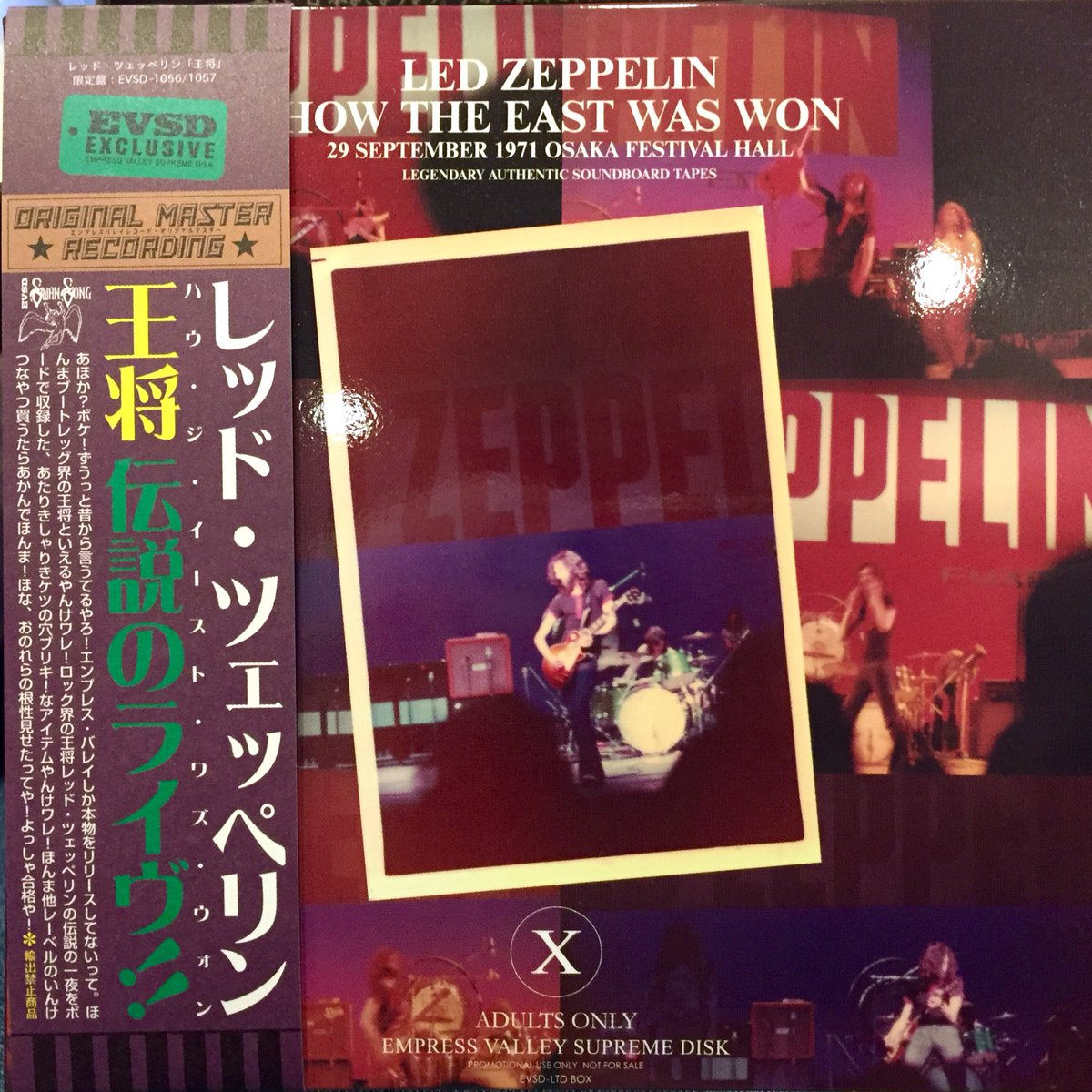 PHOTOS: The new soundboard bootleg of Led Zeppelin's