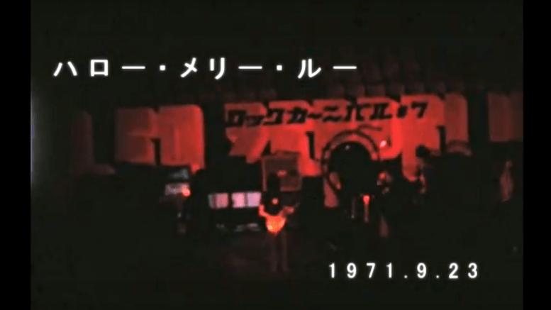 Led Zeppelin Japan 1971
