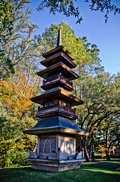 Japanese Garden Pagoda