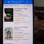 Our novel, Shine Your Light, is highlighted here on Amazon.com with Stephanie Meyer's new release. Unbelievable to us. It's for our paperback edition.