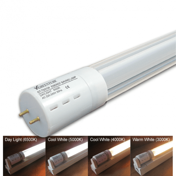 Energy Saving Fluorescent Lamp (SIRIM)