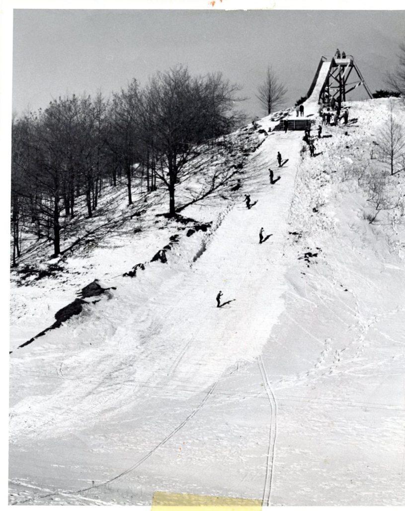 The Ski Jump at Sugar Loaf