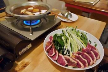 赤綠taiwanippon‧在地食材x日式餐廳-台北/大安區/忠孝復興站
