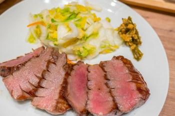 利久牛舌-東京車站店,基本款和厚切極定食牛舌比一比(附菜單)