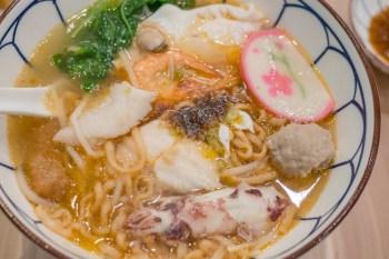 好吃食堂-海鮮粥,鍋燒意麵和蚵仔滷肉飯專賣,台北東區忠孝復興站台式小吃黑白切