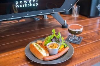 台北東門站-Powder workshop,永康街咖啡館的早午餐,美祿山和紅豆奶油麵包