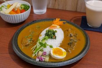 台北六張犁站-栗·香料咖哩,嘉興公園旁白色小店,柔和清爽風格的咖哩飯