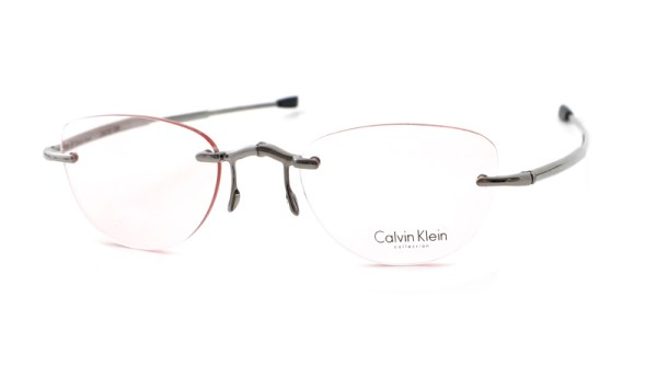 Calvin Klein opvouwbare leesbril CR2 038 zilver