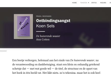 Ontbindingsangst, Koen Sels De huiverende waaier Ann Cotten, DeReactor, 11/07/2019