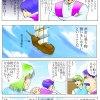 クロコウクエスト4-武器屋番長編-