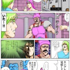 クロコウクエスト4-王宮の外人編-