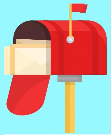 une boîte aux lettres
